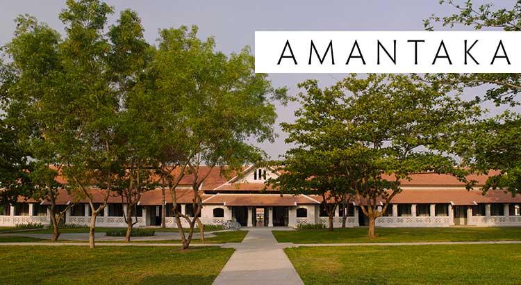 アマンタカ