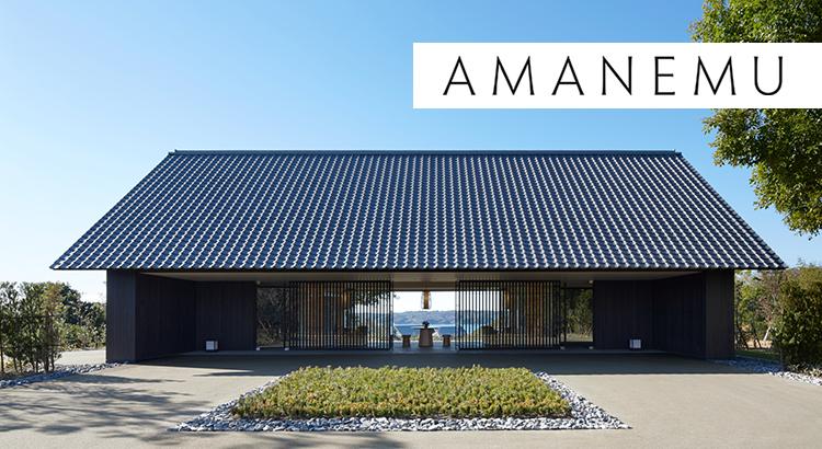 amanemu